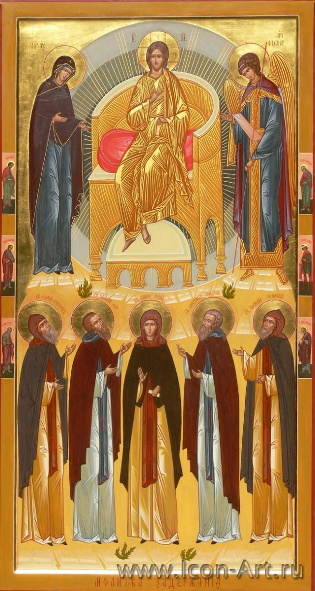 Икона к молитве на задержание от врагов, колдунов и недоброжелателей